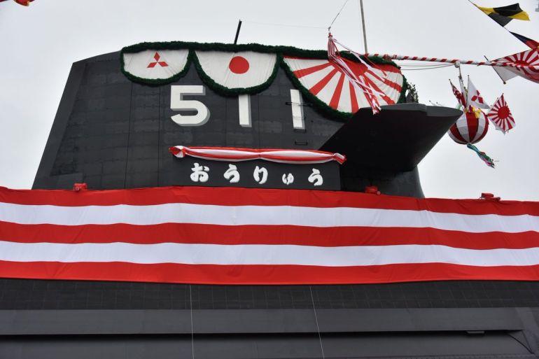 A torre do SS511 ORYU na cerimónia de lançamento à água, nos estaleiros da MHI (foto JMSDF)