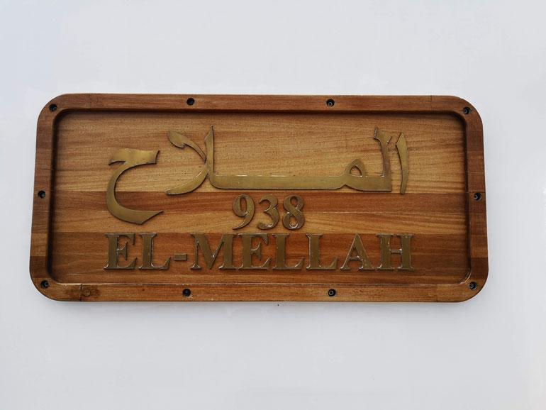 """EL-MELLAH significa """"o marinheiro"""" em Português e possui o número de amura 838"""