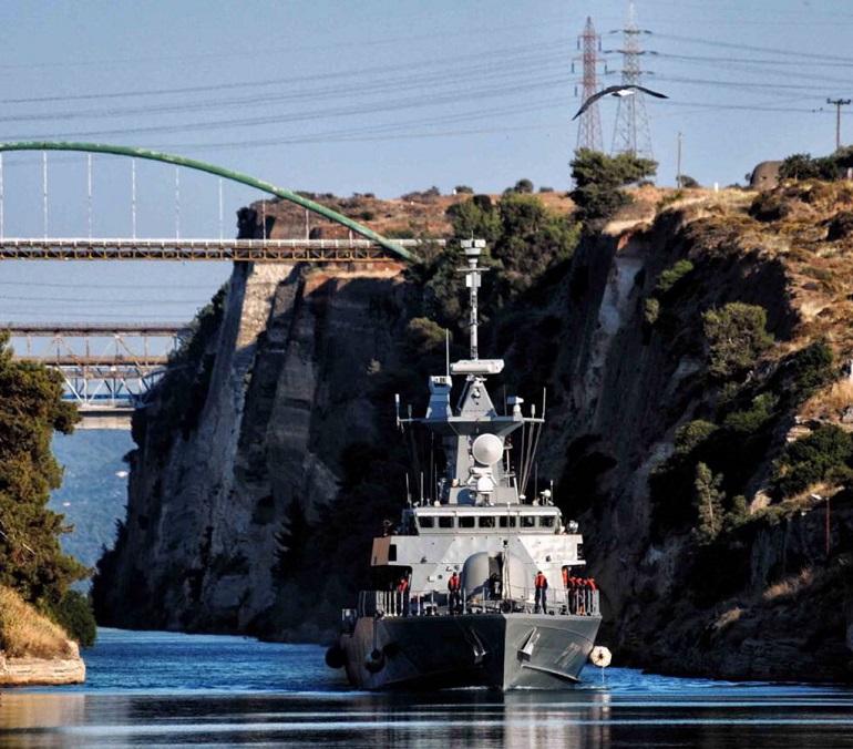 O navio patrulha P70 HS GRIGOROPOULOS a navegar no Canal de Corinto (imagem Hellenic Navy)